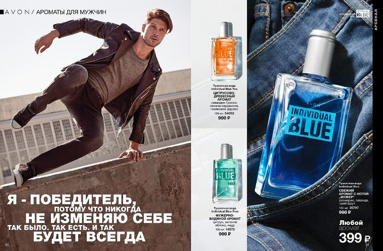 Individual Blue Casual – серый